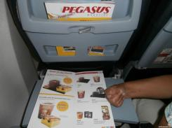 Фото еды Pegasus Airlines №1