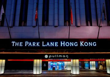 Фото The Park Lane Hong Kong, a Pullman Hotel №