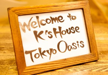 Фото K's House Tokyo Oasis - Quality Hostel №
