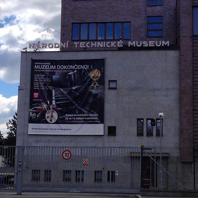 В технический музей за крон
